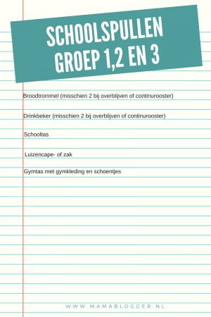 Schoolspullen groep 1,2 en 3_mamablogger_marisca_basisschool_schoolspullen_